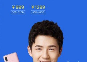 Redmi S2 Price