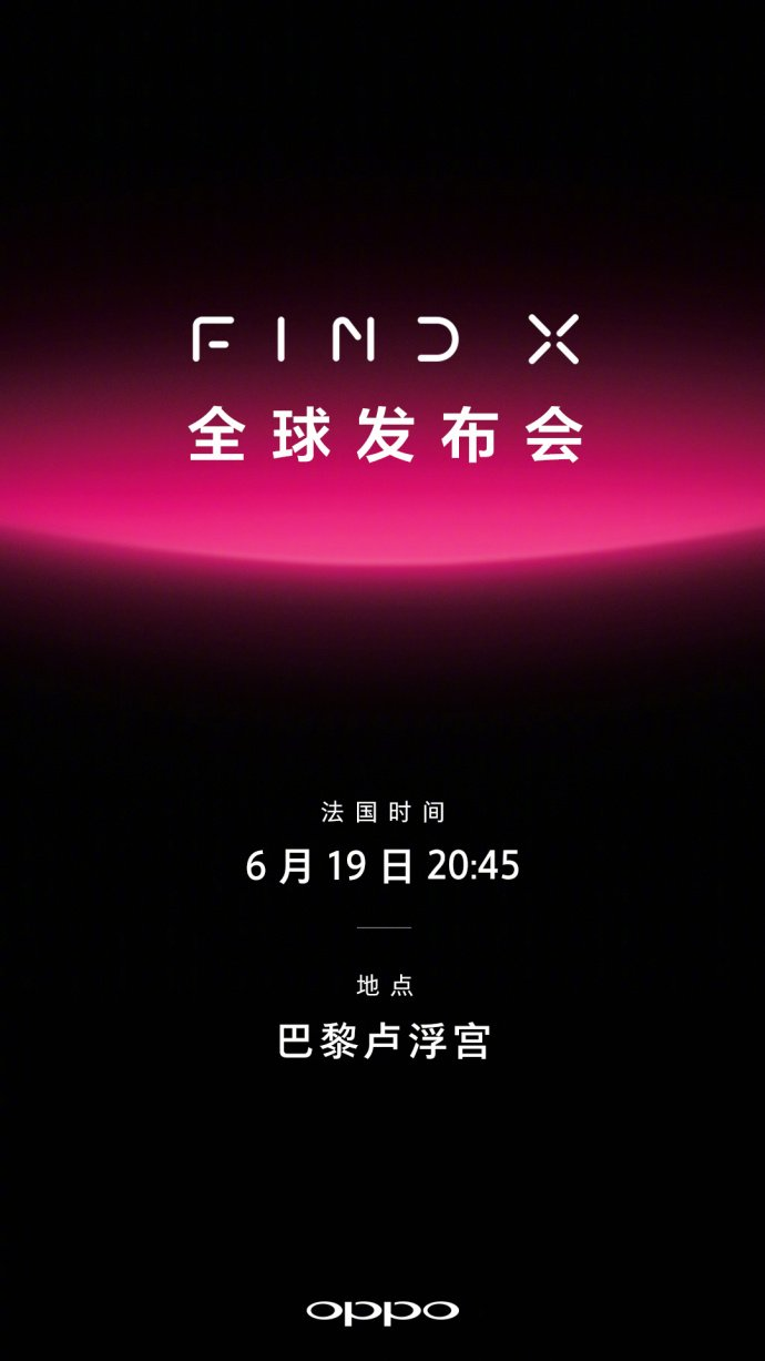 "oppo Find X - Oppo Find X specifications revealed by TENAA listing: 6.4"" Display, 8GB RAM, Dual camera"