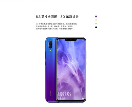 Huawei Nova 3 m Huawei Nova 3 officially listed with Press Renders and specifications 3