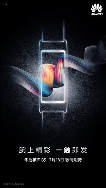 Huawei TalkBand B5 poster