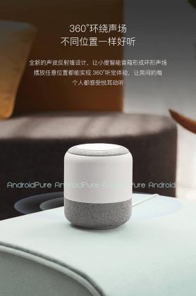 Moto AI Speakers Amazon Echo5 All about Motorola AI Assistant speakers, like Amazon Echo or Google Mini [Updated] 9