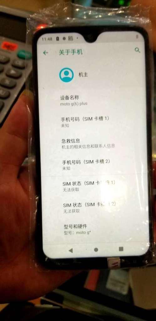 Moto G7 leaked photo