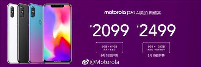 Moto P30 price