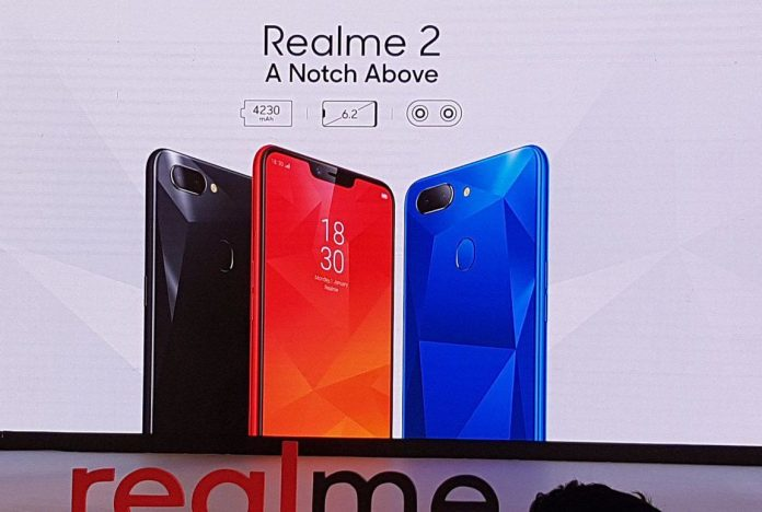 Realme 2 e1535450241710 Realme 2 Pro with better hardware, higher price to launch in September 1
