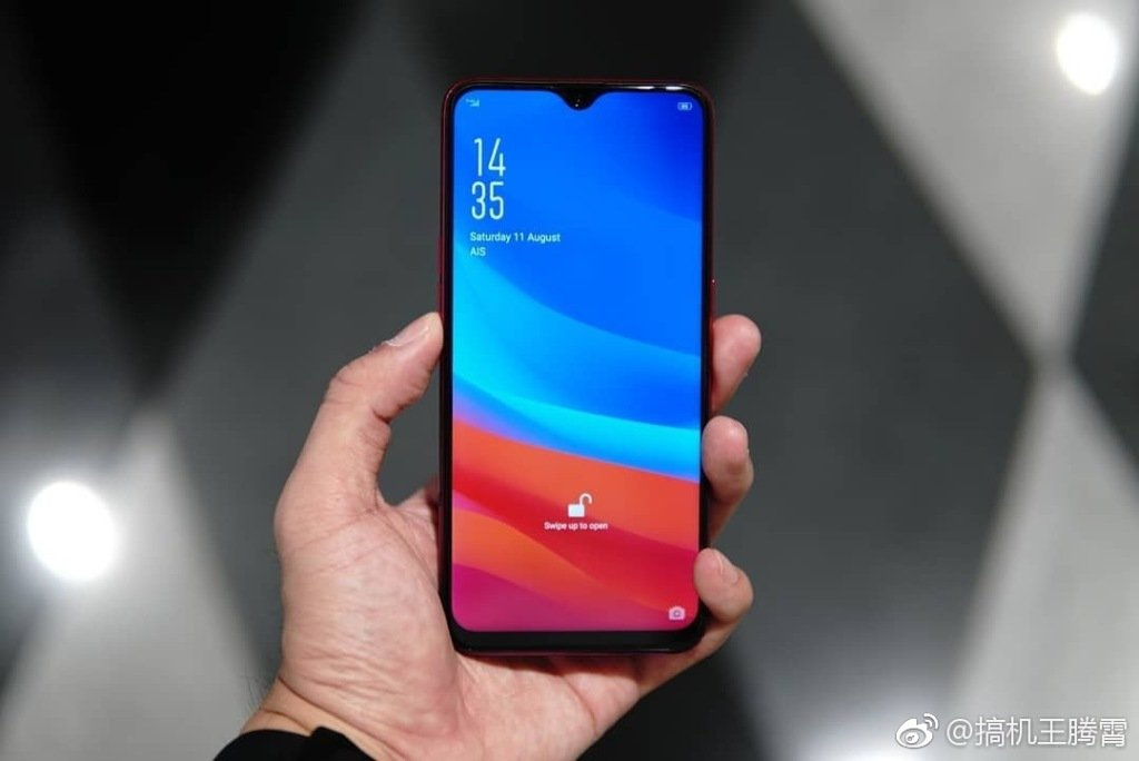 oppo F9 b - AndroidPure