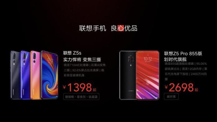 Lenovo Z5 Pro Snapdragon 855 variant