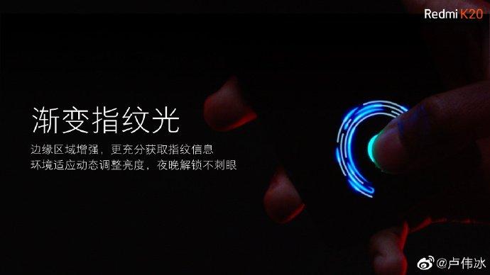 Redmi K20 specs in display fingerprint scanner 2 - AndroidPure