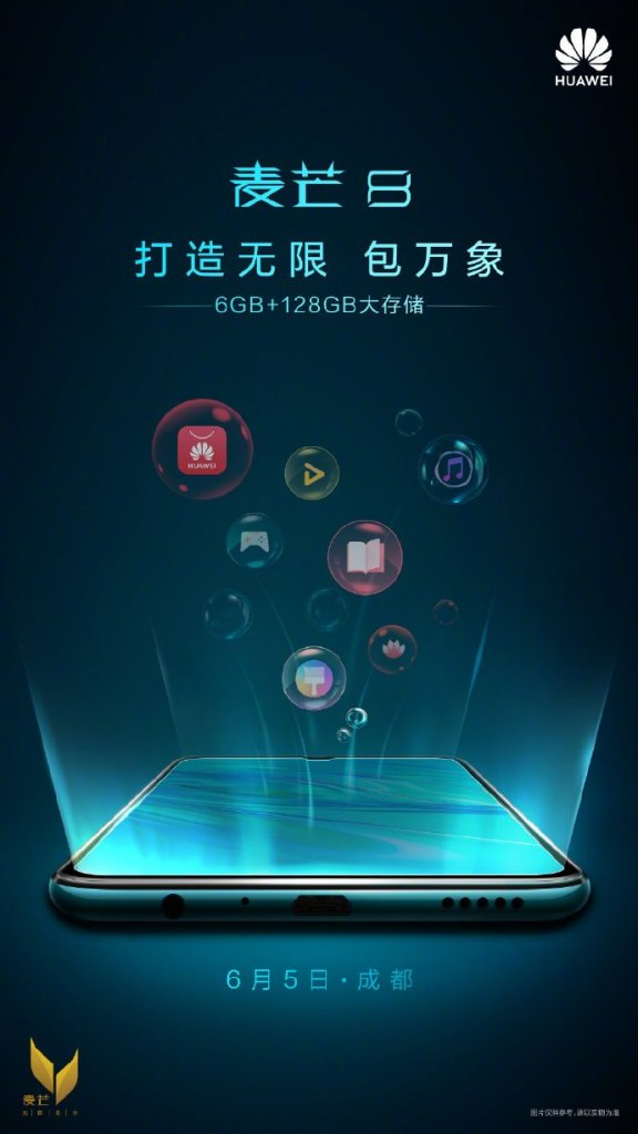 Huawei Maimang 8 a Huawei Maimang 8 teaser images reveal design and key specs 1