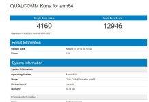 Qualcomm Snapdragon 865 benchmark