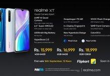 Realme XT price in India