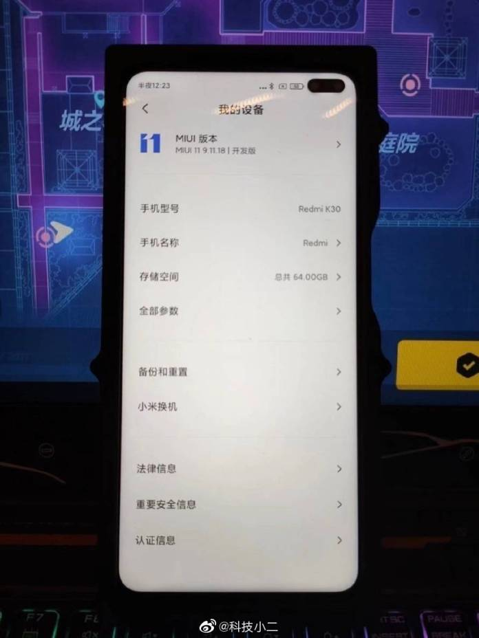 Redmi K30 leaked
