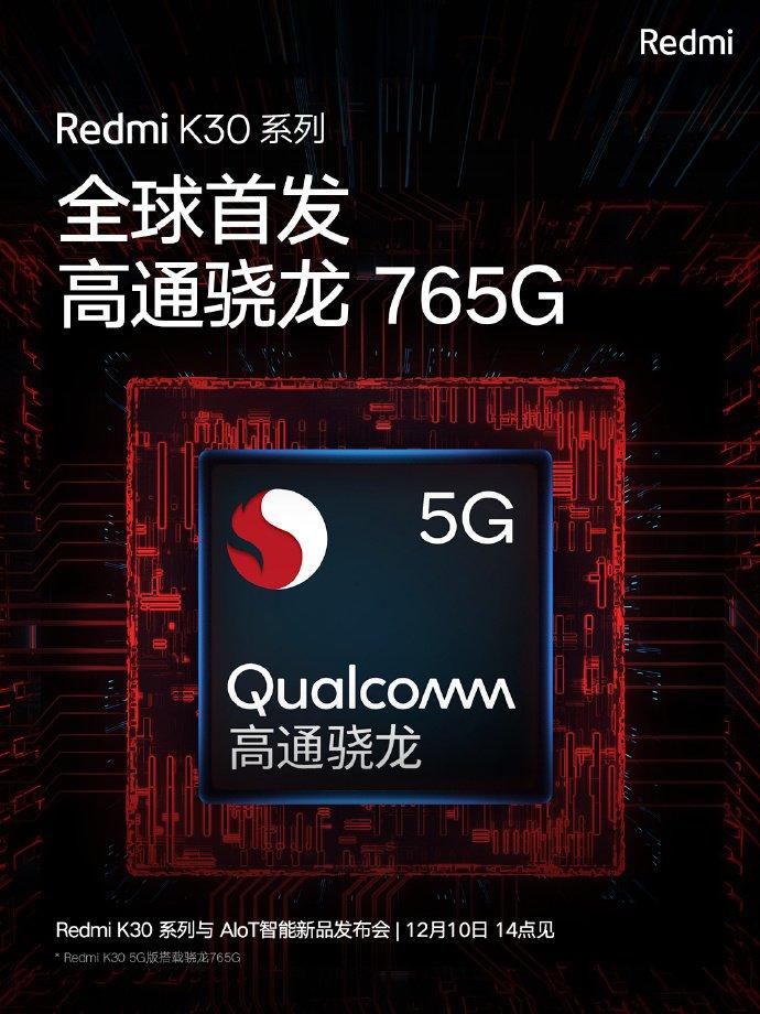 Redmi K30 Qualcomm Snapdragon 765 5g
