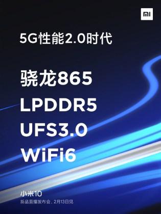 Xiaomi Mi 10 launch specs 2