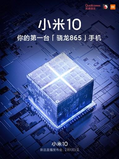 Xiaomi Mi 10 launch specs 3
