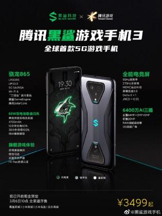 Xiaomi Black Shark 3 official
