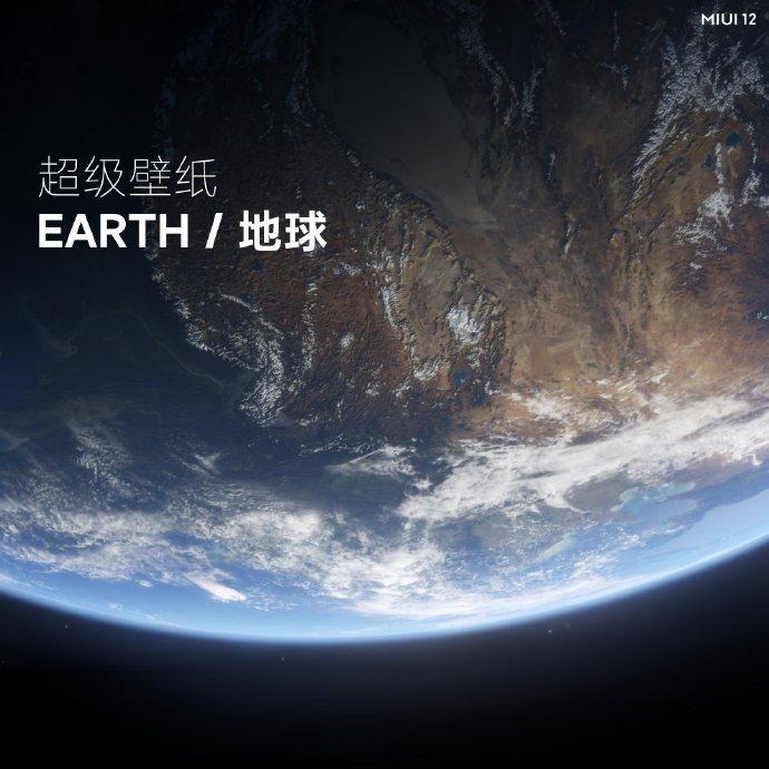 Miui 12 Earth