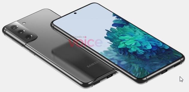Samsung galaxy s21 leaked