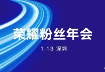 Honor V40 launch date