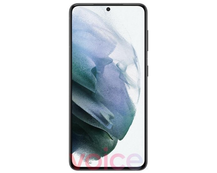 Samsung Galaxy S21 5g Press Shot Leaked