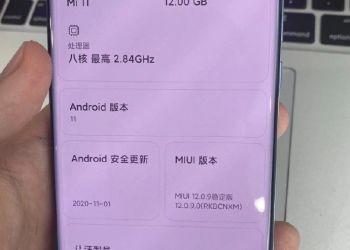 Xiaomi Mi 11 specs leaked