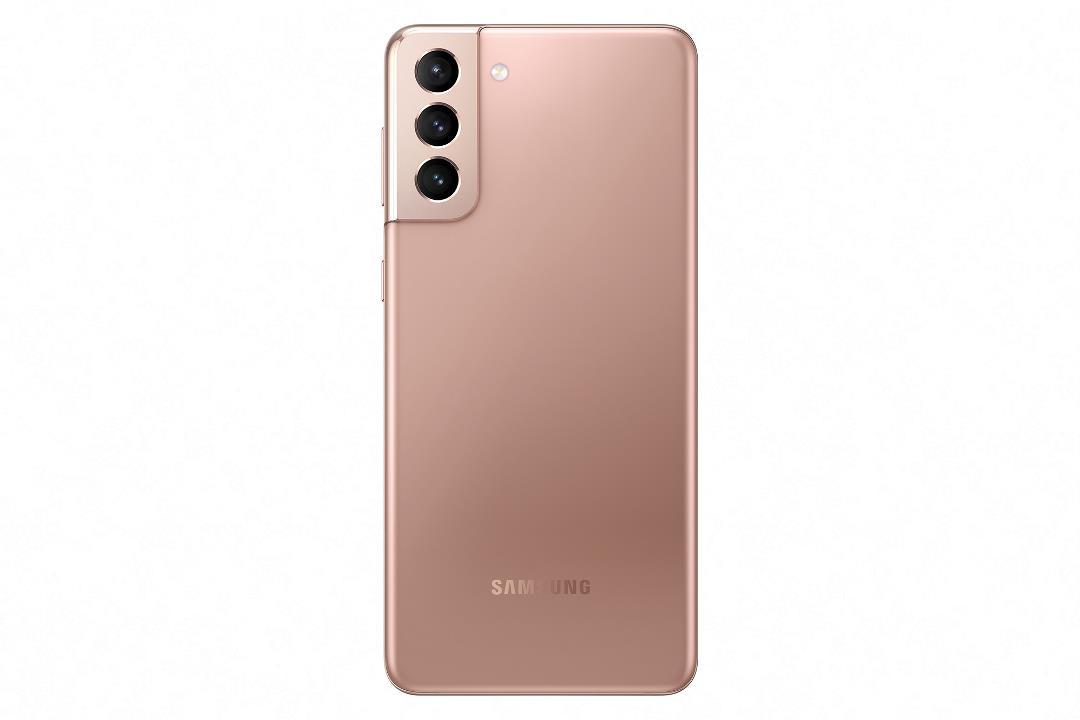 Samsung Galaxy S21 Plus - Phantom Gold