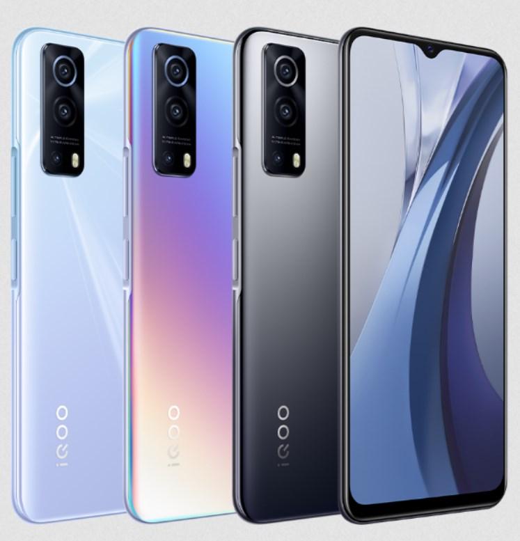 iQOO Z3 5G official colours