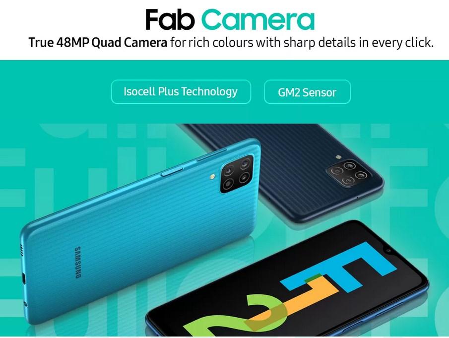 Samsung Galaxy F12 design