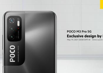 Poco M3 Pro 5G teaser design