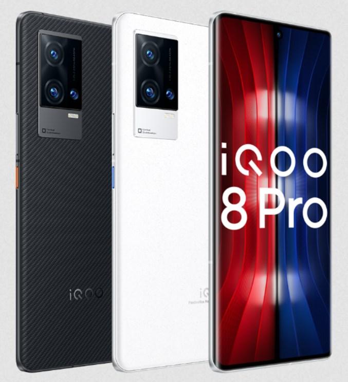 iQOO 8 Pro