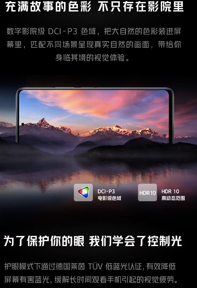 iQOO Z5 5G display