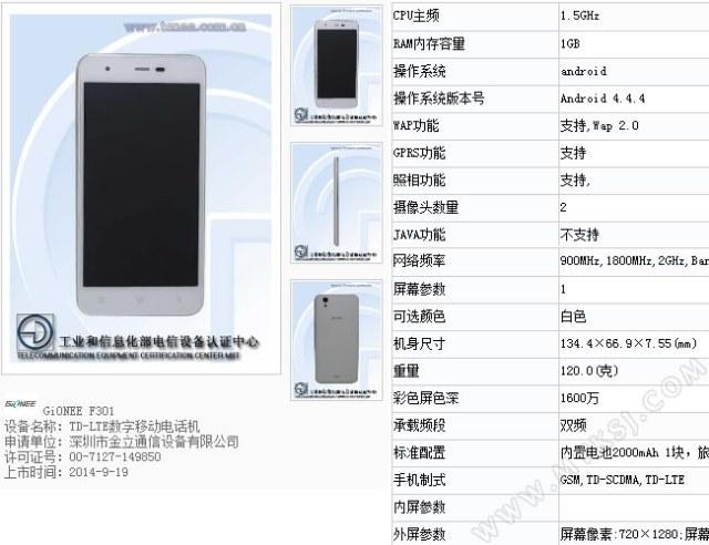 dfdsdydedrtdczw45467w346q23 Gionee F301Primul Telefon Cu Procesor MTK MT6732