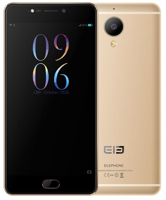 Elephone P25 Telefonul Elephone P25, noul monstru al companiei chinezesti