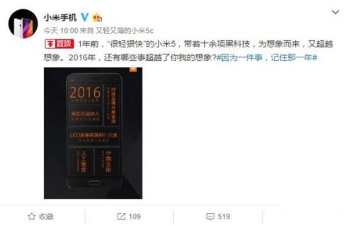 Xiaomi Mi6 se lanseaza oficial, avem pret posibil si specificatii