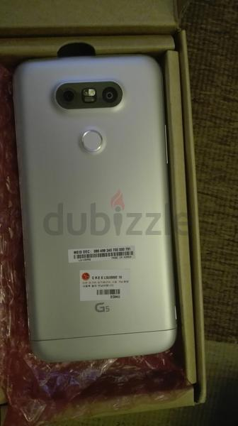 lg-g5 leaked images androidsage-3