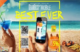 GearBest in Running the Hottest Promotional Campaign- Get Mobile Devices at Lowest Prices