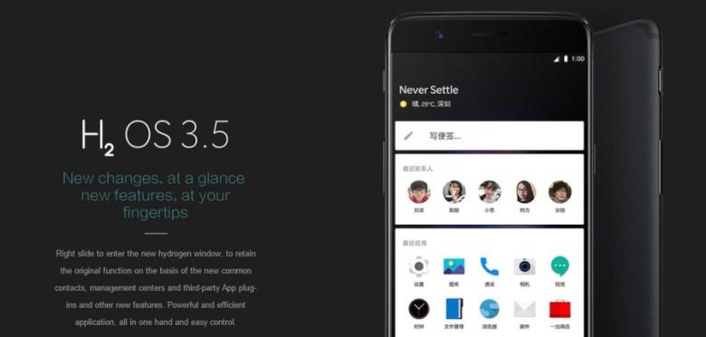 Hydrogen OS H2OS 3.5 specifications screenshots Google Chrome 2017 06 23 11.45.42
