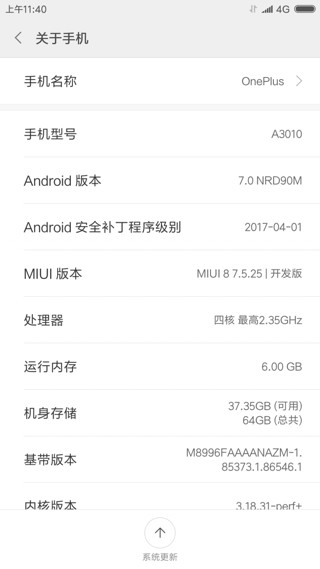 MIUI 8.0 based on Android 7.0 Nougat Oneplus 3-3T