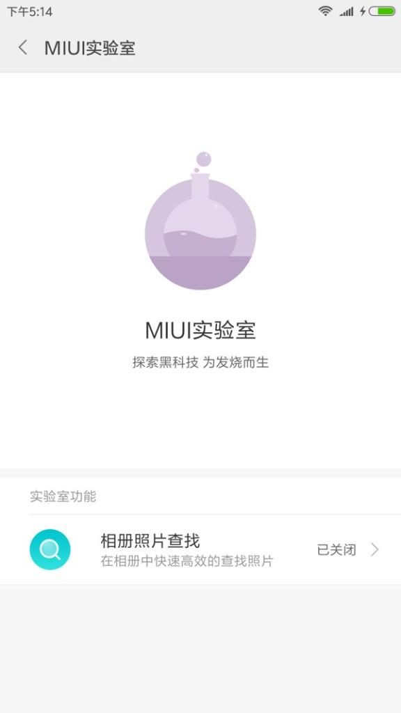 MIUI 9 ROM for OnePlus 3 3T screenshots3