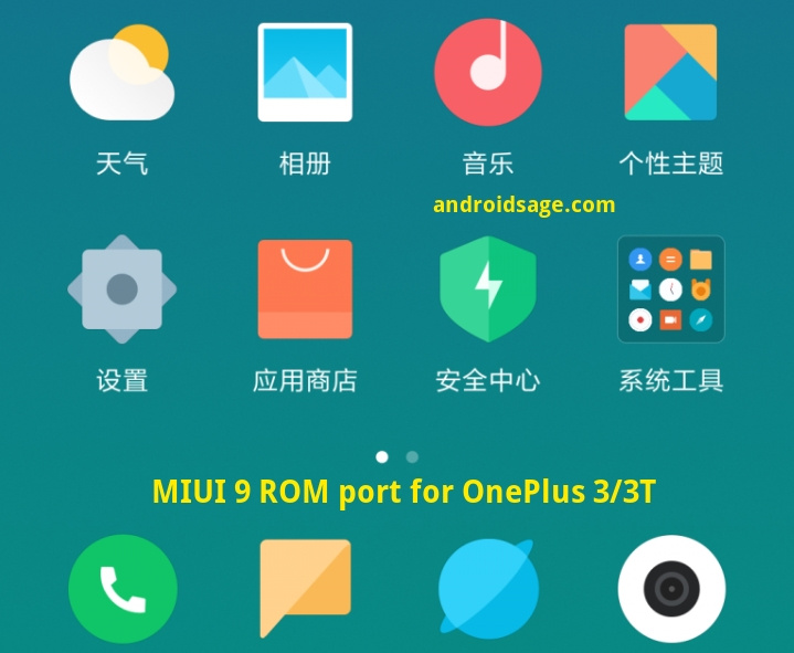 MIUI 9 ROM port for OnePlus 3-3T