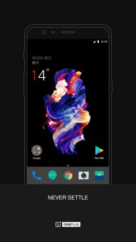 OnePlus Launcher 2.1.5 screenshot