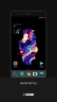 OnePlus Launcher 2.1.5 screenshot