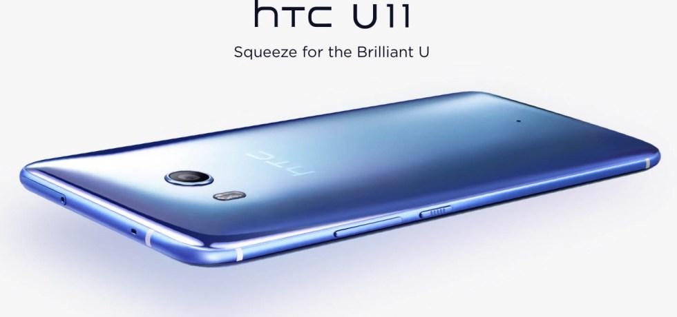 August firmware update for HTC U11