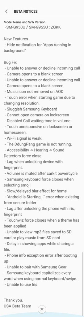 3rd Android Oreo Beta for Galaxy S8(plus)