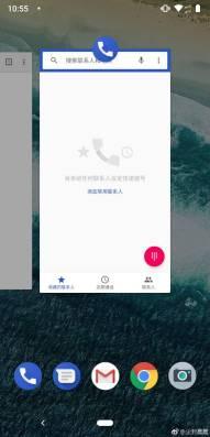 motorola power one android 9.0 pie screenshot 2-min