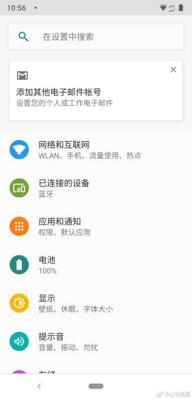 motorola power one android 9.0 pie screenshot 7-min