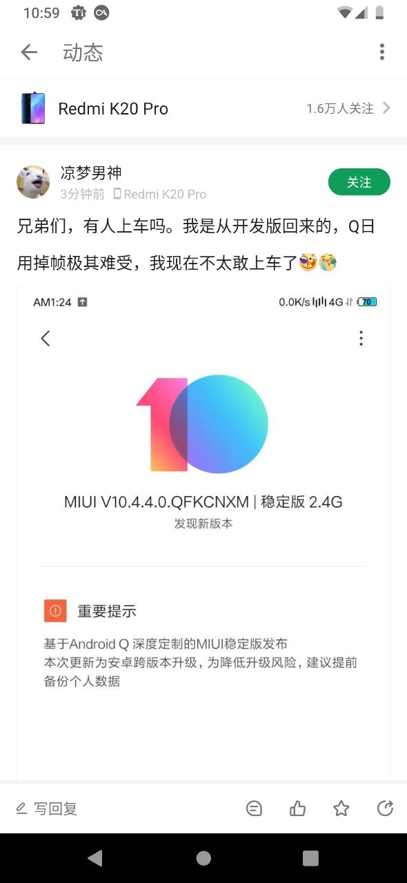 Android 10 for Xiaomi Redmi K20 Pro