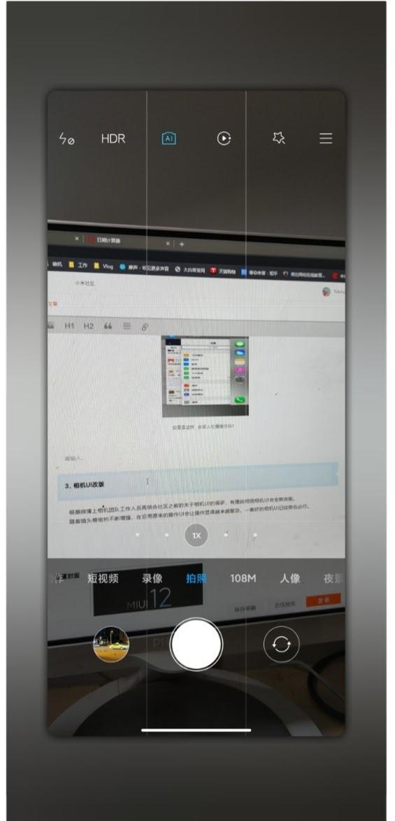 new camera UI