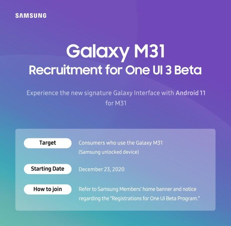 One UI 3.0 Beta for Samsung Galaxy M31