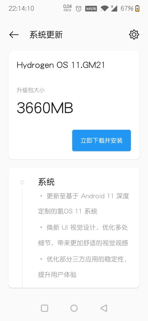 Hydrogen OS 11 for OnePlus 7 Pro