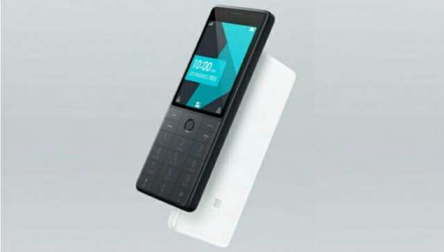 Qin AI, el nuevo móvil de Xiaomi℗ por unos 25 euros